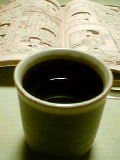 0608コーン茶