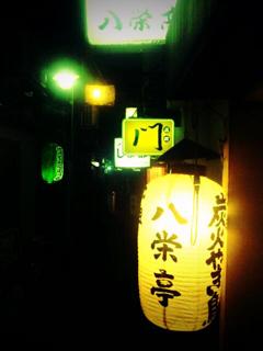 0609提灯