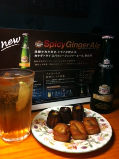 Spicy Ginger Ale__ 1