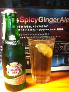 Spicy Ginger Ale__ 4