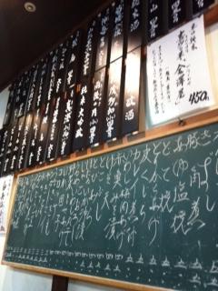 0621黒板