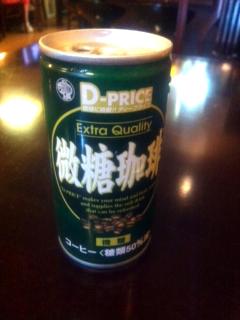 0625缶コーヒー