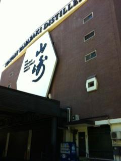 0710山崎工場
