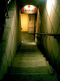 0711階段