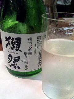 0907酒