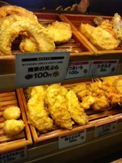 0918天ぷら