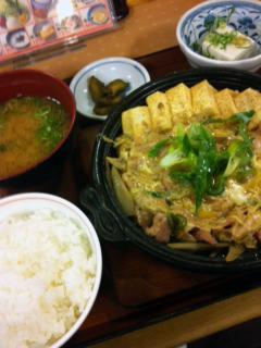 0920柳川定食