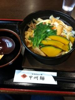 1002甲州麺