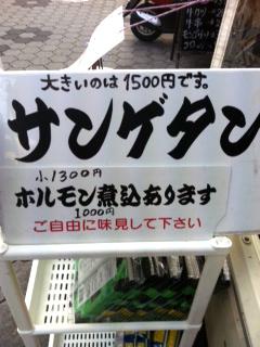 1004成田店