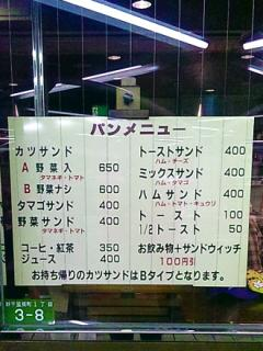 1009メニュー