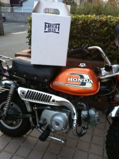 1014バイク