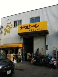 1014工場