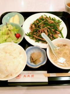 1026定食