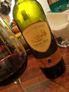 1029ワイン