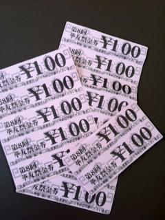 1107チケット