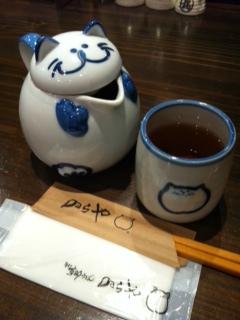 1203茶