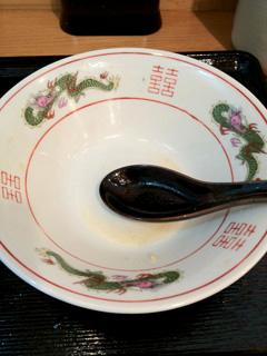 1229丼鉢