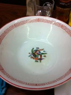 1230丼鉢