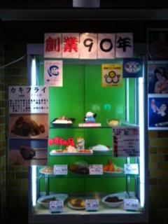 0109見本