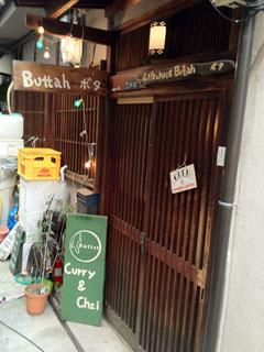 0110店