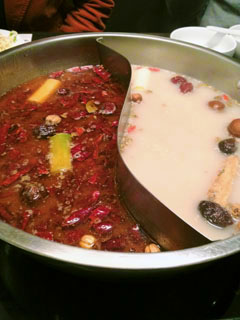 0120鍋