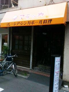 0129店