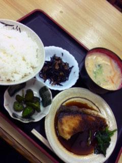 0202定食