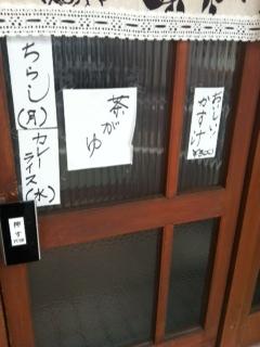 0204入口2