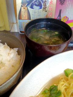 0205味噌汁