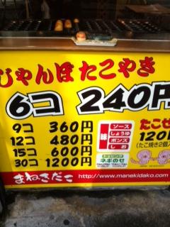 0206値段