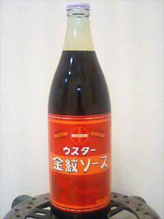 0210金紋ソース