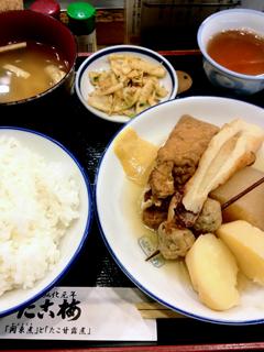 0213定食