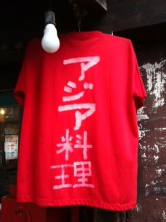 0216Tシャツ