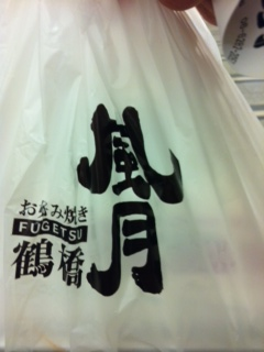 0221袋