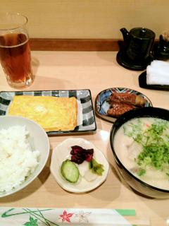 0222定食