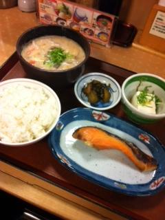 0229定食