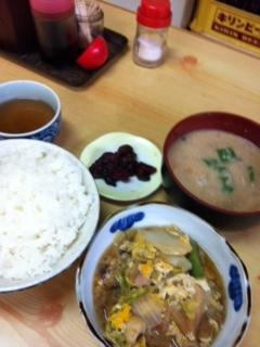 0306定食
