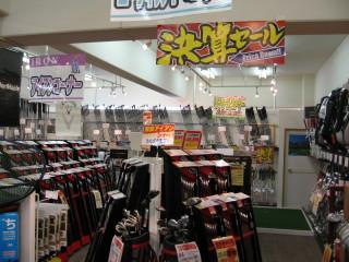 IMG_決算セール店内_2