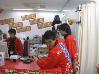 IMG_0015_convert_20110520142758.jpg