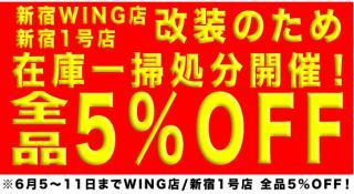 ba_sale0605_convert_20100605160424.jpg