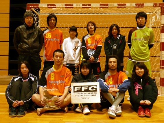 010207okuyama-fukuoka-2