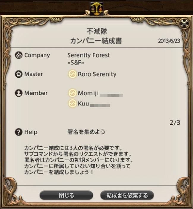beta80-1.jpg