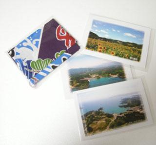 saryou_postcard.jpg