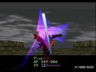 焔の黒騎士、覚醒