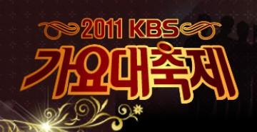 2011_kbs_20111230161830.jpg