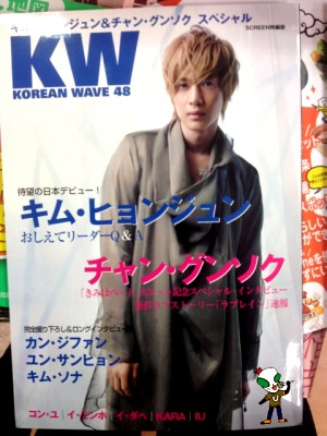 kw_01.jpg