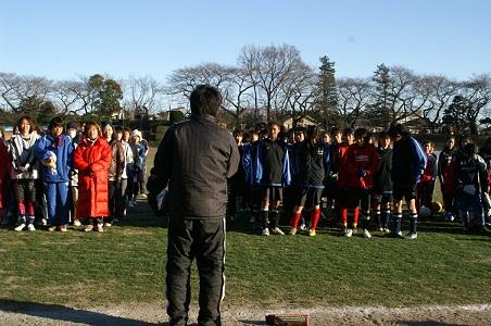 110110女子サッカー教室 061