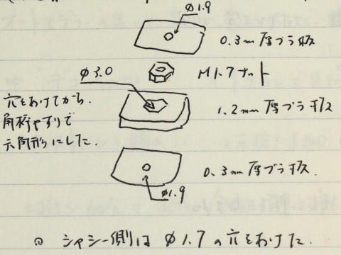 HS250h_リブの構造