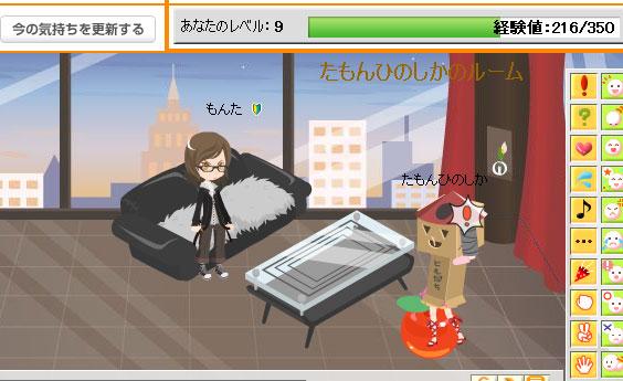 blog548.jpg