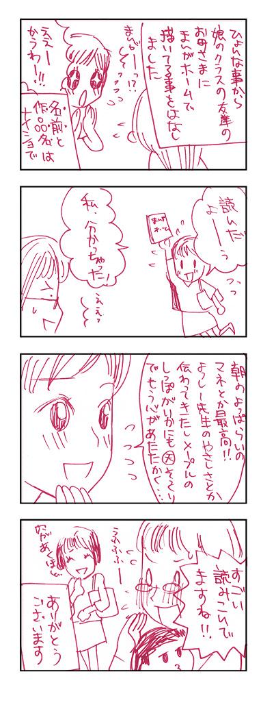 blog554.jpg